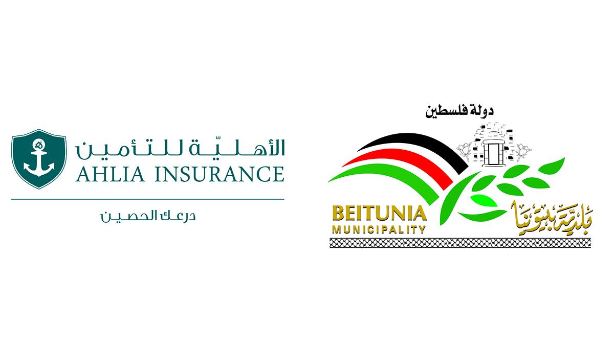 بلدية بيتونيا تحيل عطاء التأمينات العامة إلى الشركة الأهلية للتأمين
