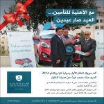 السحب على السيارة الأولى - الفائز - السيد مراد محمد غيث من الخليل